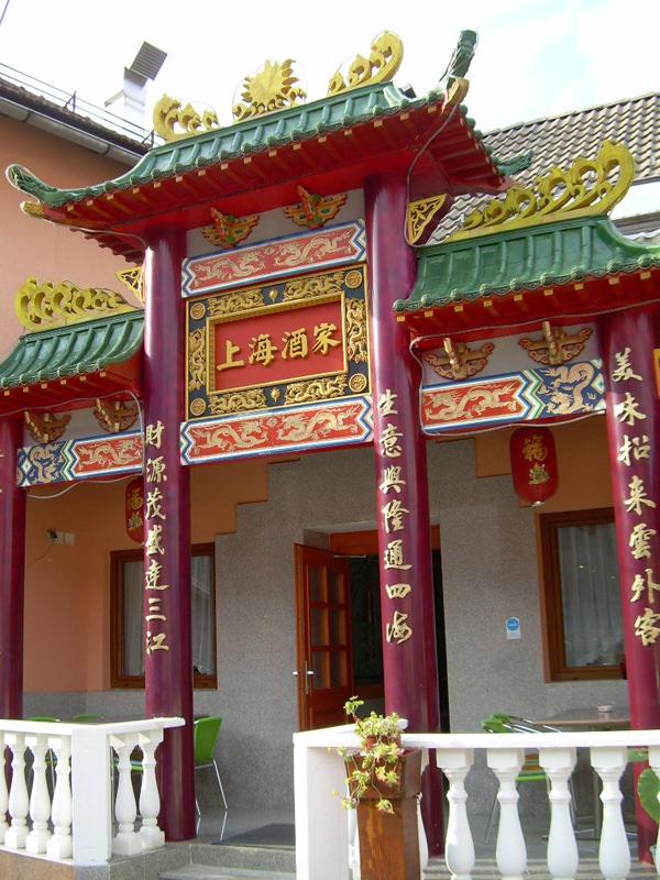 Kitajska restavracija Šang Hai Jesenice